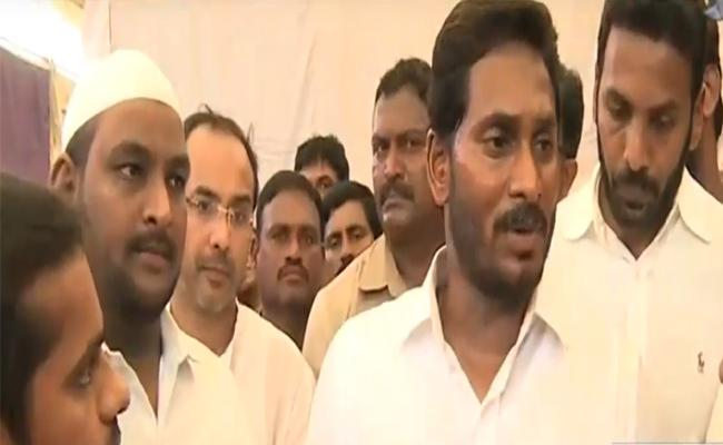 Nandyal Muslim Youth Meets Ys Jagan - Sakshi