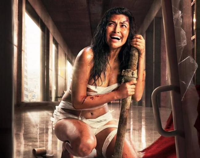 Amala Paul Aadai First Look Poster Released - Sakshi