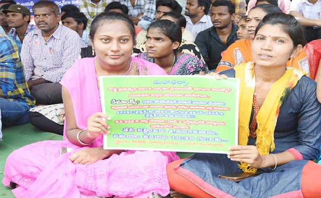 unemployed Youth Protest In Front of Collectorate Guntur - Sakshi