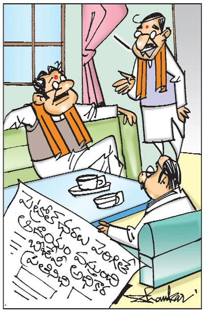 Sakshi Cartoon 05-09-2018