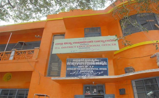 Corruption In Education Authority Ananatapur - Sakshi