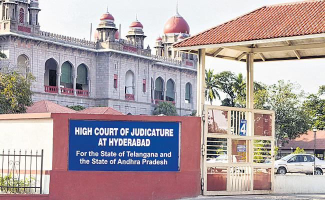 High Court On Agri Gold Victims Compensation - Sakshi