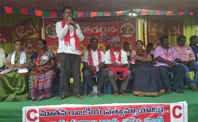 CPI Ramakrishna Slams Chandrababu Naidu - Sakshi