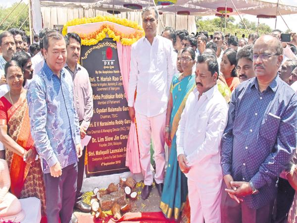 Agricultural Industry in the each constituency - Sakshi