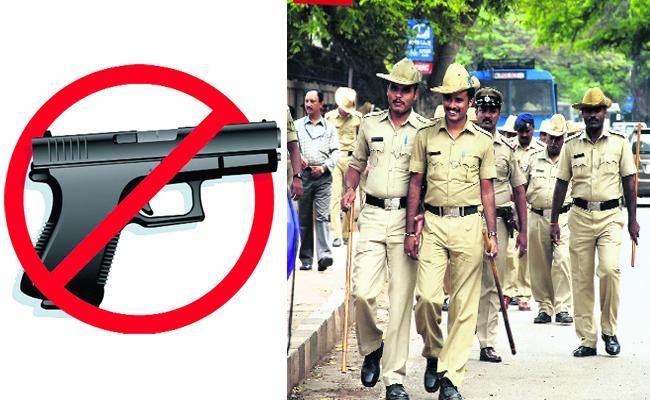 Weapons Shortage In Karnataka Police - Sakshi