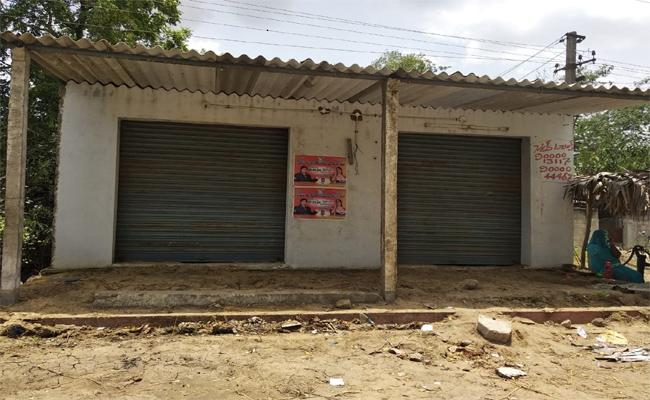 Home Guard Corruption In Prakasam - Sakshi