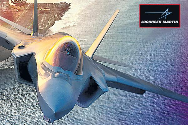 Lockheed Martin to make F-16 wing in India with Tata - Sakshi