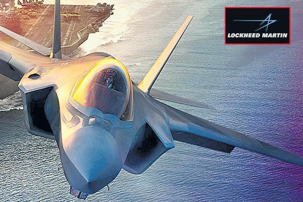 Lockheed Martin to make F-16 wing in India with Tata - Sakshi