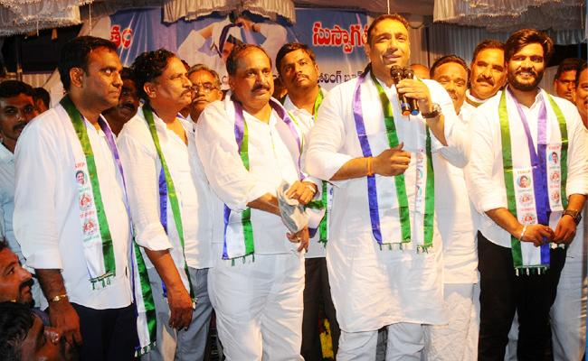 YSRCP Meeting In Miduthuru kurnool - Sakshi