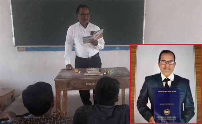 Professor Special Story - Sakshi