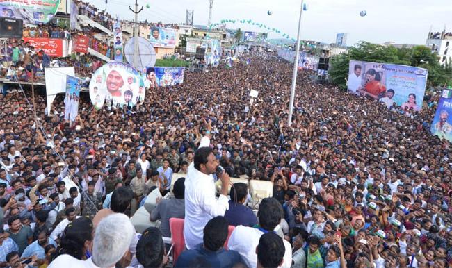 YS Jagan Mohan Reddy Fires On Chandrababu Naidu And Lokesh - Sakshi