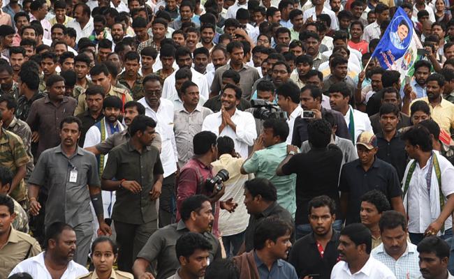 YS Jagans Praja Sankalpa Yatra 256th Day Schedule - Sakshi