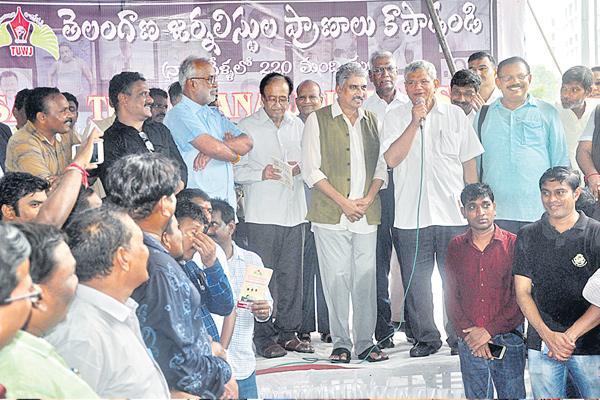 Sitaram Yechury on Journalists problems  - Sakshi