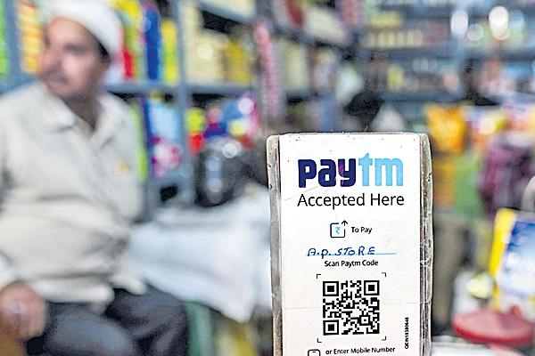 Paytm Money app for mutual funds launched - Sakshi
