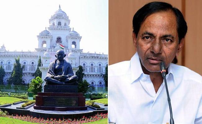 CM KCR To Dissolve Telangana assembly Tomorrow? - Sakshi