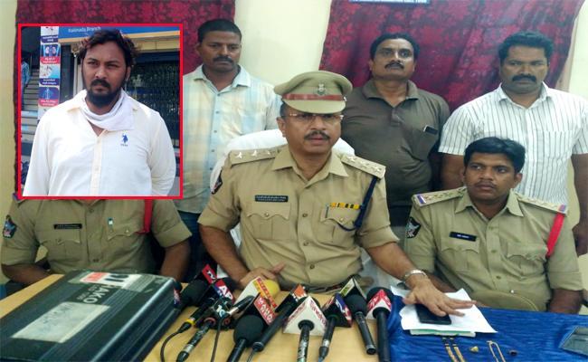 Cyber Criminal Arrest In East Godavari - Sakshi