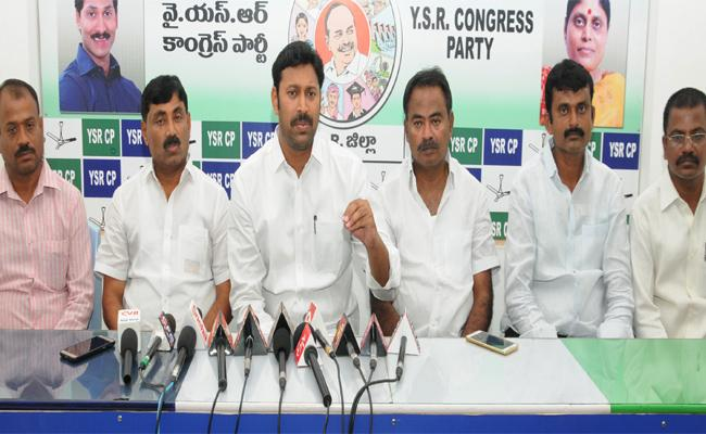 YSRCP Demand For Gandikota Water - Sakshi
