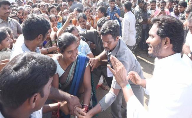 255th Day Praja Sankalpa Yatra Begins - Sakshi