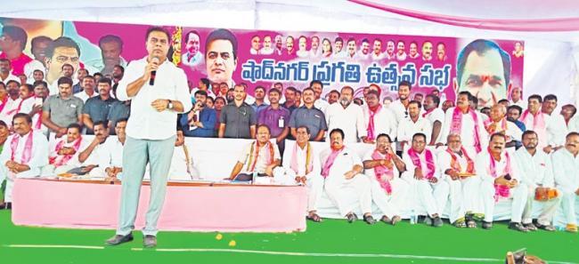 Congress leaders deserve doctorates in 'shamelessness' - Sakshi