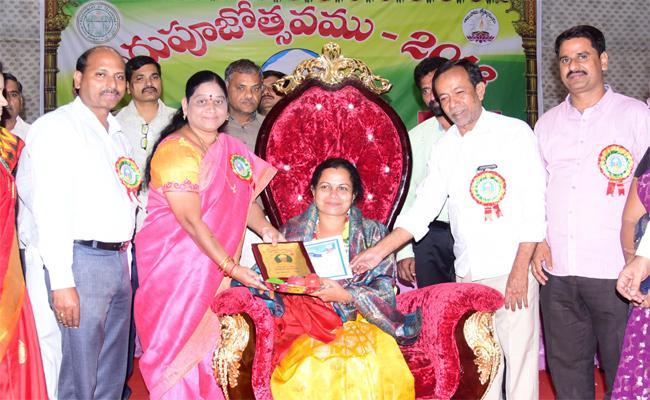 Teachers Day Celebration In Mahabubnagar - Sakshi