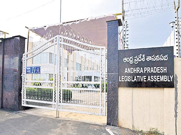 Non-opposition Assembly Meetings - Sakshi