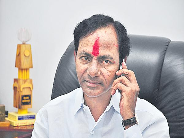 KCR Inquired about How is the Rythu Bheema scheme? - Sakshi