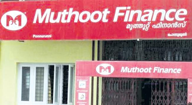 Muthoot Finance Q1 net rises 43% to Rs 492 crore - Sakshi