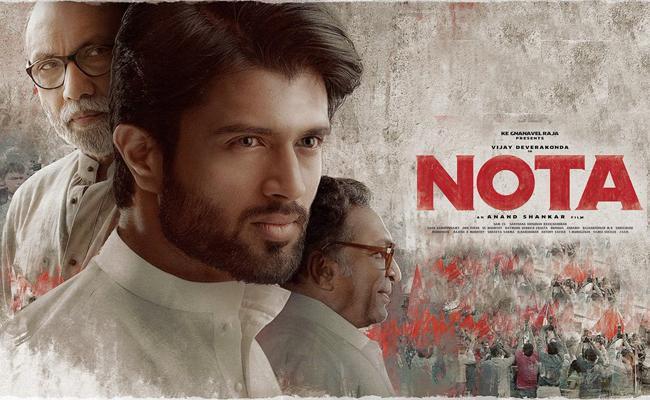 Vijay Devarakonda New Film Nota Trailer - Sakshi