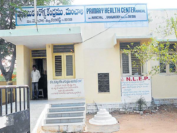 Diagnostic Centers in Primary Health Centers - Sakshi