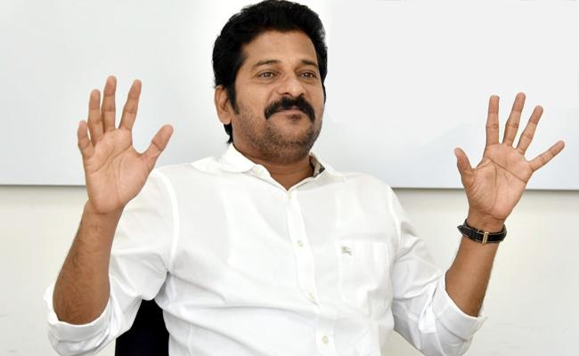 Revanth Reddy Resigns MLA Post - Sakshi