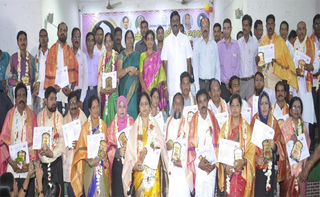 Teachers Day Celebrations In Nizamabad - Sakshi