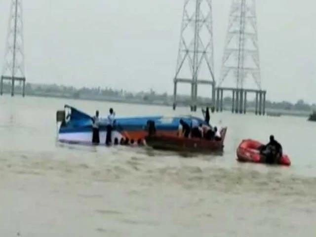 3 dead, 11 missing in boat capsize in Brahmaputra - Sakshi