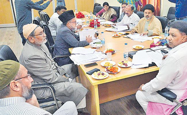 Telangana Wakf Board Wants Two More Haj House - Sakshi