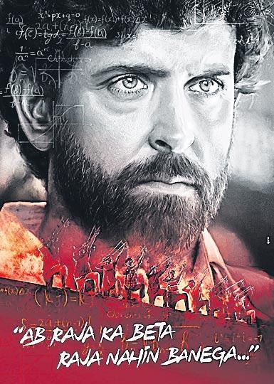 Hrithik Roshan's poster release of 'Super 30' on Teachers' Day - Sakshi