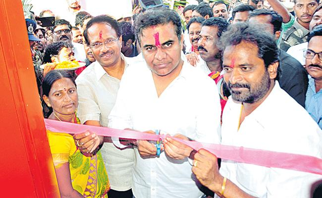 KTR Participated In Double Bedroom Opening Ceremony - Sakshi