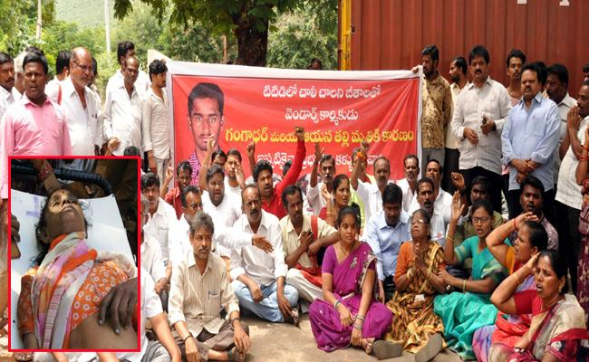 TTD Employees Mother And Son Commits Suicide - Sakshi