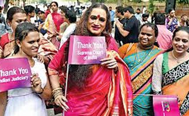 Supreme Court Verdict On Transgender Issue - Sakshi