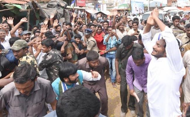 Ys Jagan 256th Day PrajaSankalpaYatra Begins - Sakshi