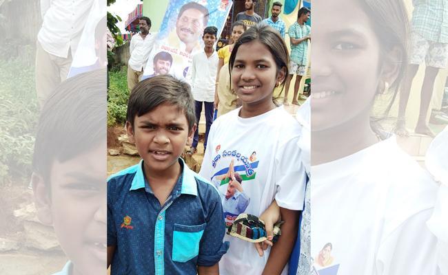 School Children Meets YS Jagan In Praja Sankalpa Yatra - Sakshi