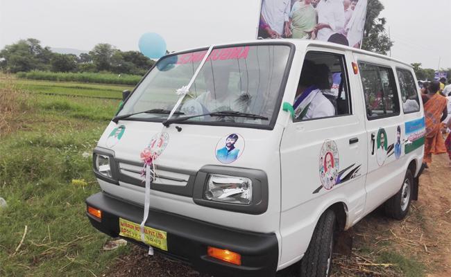 YS Jagan Starts Free Ambulance Service Visakhapatnam - Sakshi
