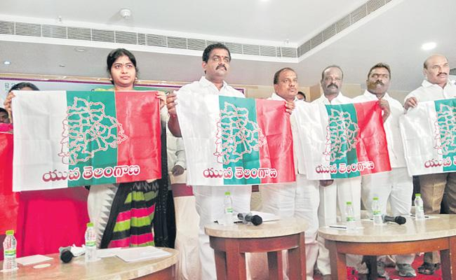 Yuva Telangana Political Party Is Launched  - Sakshi