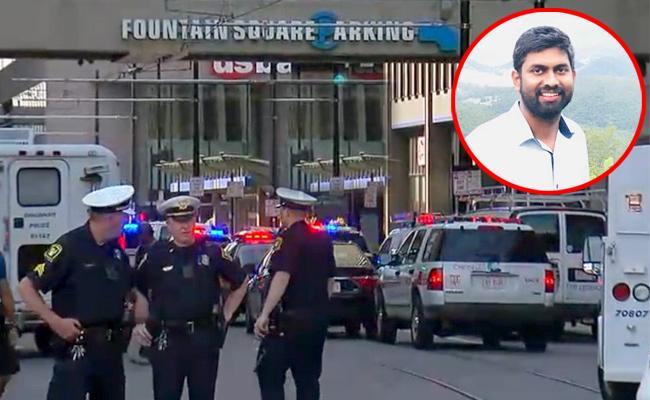 A Man From Andhra Pradesh Among 3 Killed In US Bank Shooting - Sakshi