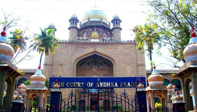 PIL filed on Telangana Assembly Dissolve - Sakshi