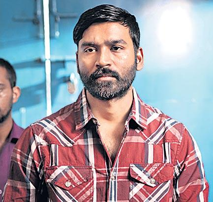 Big Announcement! Dhanush's second directorial begins today - Sakshi