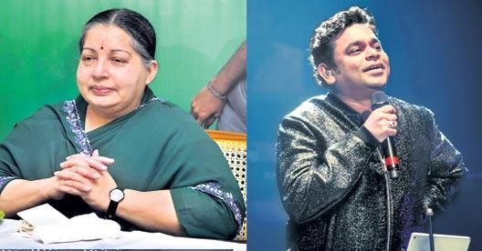 Jayalalitha Listened to 'Kannalane' at Rahman's Studio - Sakshi