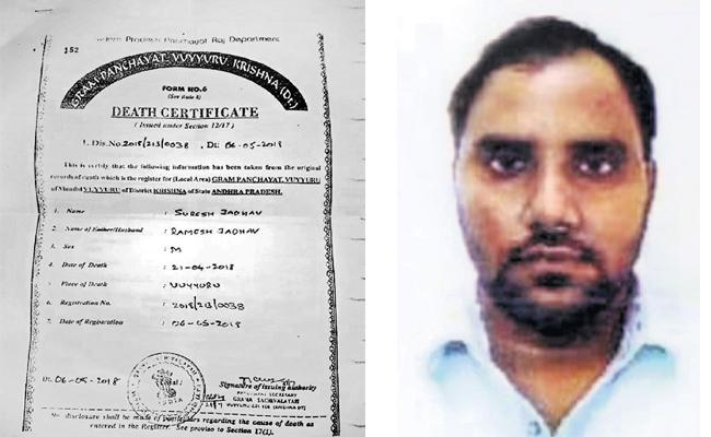 Man Sale Rent Car With Fake Death Certificate In hyderabad - Sakshi