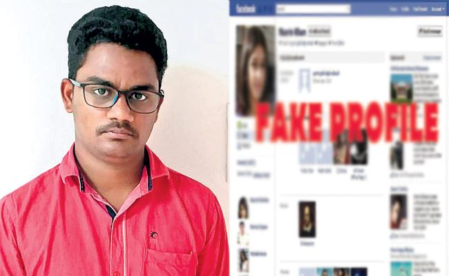 Private Employee Arrest In Vulgar messages With Fake Profile - Sakshi