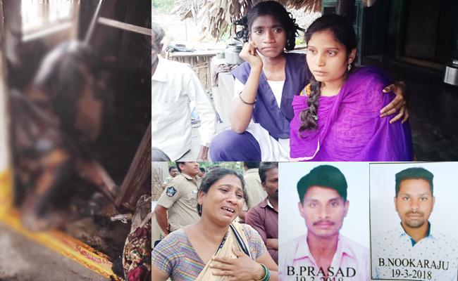 Two Men Live Burning Murdered In East Godavari - Sakshi