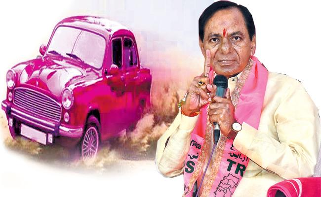 TRS Propifile of candidates In Greater Hyderabad - Sakshi