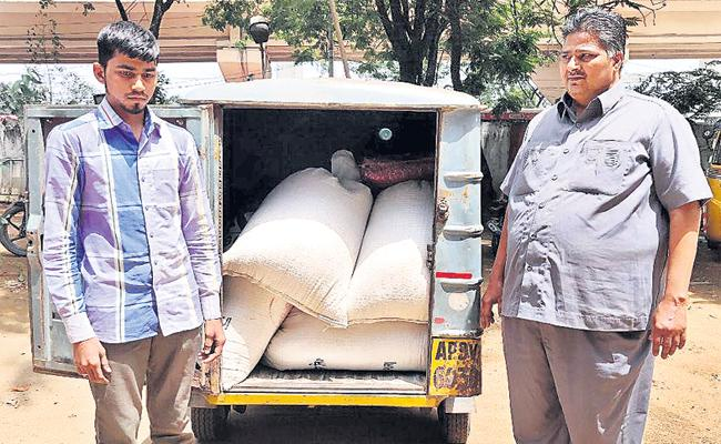 Father And Son Arrest in Ration Rice Smuggling Case - Sakshi